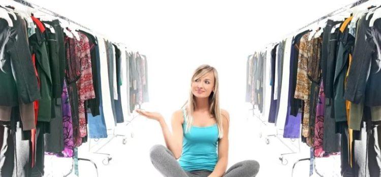 Где и как купить стоковую одежду