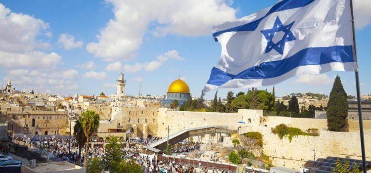 Когда в Израиле запрещено работать