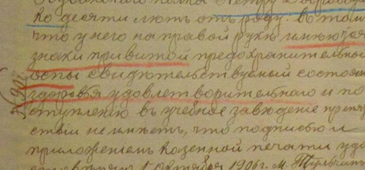 История вакцинации в России: от Екатерины II до Sputnik V :: Жизнь :: РБК Стиль